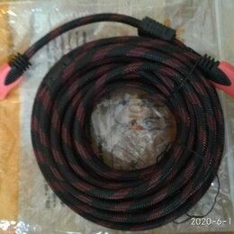 Кабели и разъемы - Новый HDMI кабель 10 метров в упаковке, 0