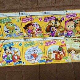 Программное обеспечение - Развивающие диски для детей. 11 PC DVD, 0
