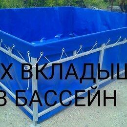 """Прочие аксессуары - ПВХ ткань """"Вкладыш"""" для бассейнов, 0"""