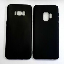 Чехлы - Чехол черный матовый Samsung S8/S9., 0