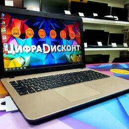 Ноутбуки - Asus A6-9225 4Гб SSD 128Гб Radeon R4 На Гарантии! Огромный выбор ноутбуков! , 0