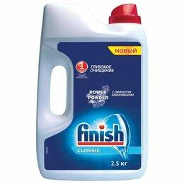 Бытовая химия - Порошок для мытья посуды в посудомоечных машинах…, 0