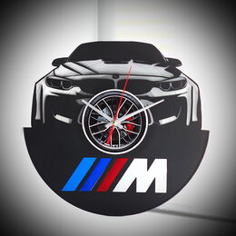 Часы настенные - BMW / БМВ. Настенные часы, 0