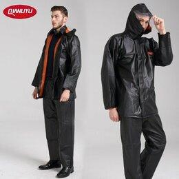 Одежда и обувь - Костюм для рыбалки водонепроницаемый куртка штаны, 0