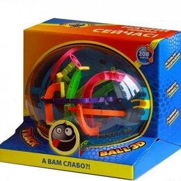 Головоломки - Шар-лабиринт Track Ball 3D 22 см. (208 ходов)., 0