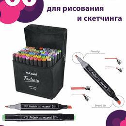 Рисование - Набор маркеров для скетчинга 60 шт в упаковке, 0