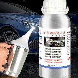 Уход за автомобилем - Жидкость для бесконтактной полировки фар. Объем…, 0