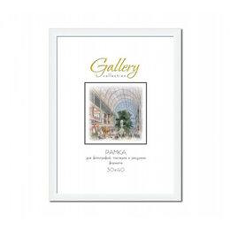 Фоторамки - Рамка Gallery 30х40 6303-15W (6/12), 0