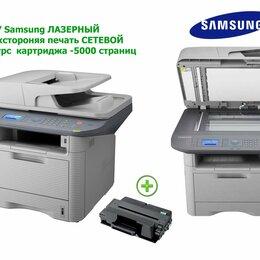 Принтеры, сканеры и МФУ - МФУ Samsung Двухстороняя печать Сетевой , 0