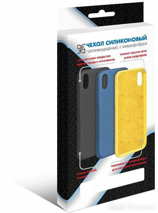 Чехол с микрофиброй DF для Huawei Y6p Silicone Black hwOriginal-15 по цене 249₽ - Чехлы, фото 0