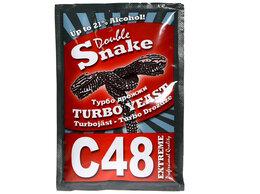 Ингредиенты для приготовления напитков - Спиртовые турбо дрожжи C48 double snake, 0