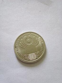 Монеты - знак рубля, СНГ, выкус, 0
