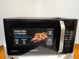 Микроволновые печи - Микроволновая печь Samsung 1250 W с грилем, 0
