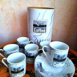 Кружки, блюдца и пары - Набор кофейных чашек с блюдцами (6 шт.), 0