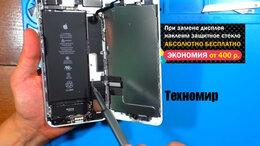 Ремонт и монтаж товаров - Ремонт телефонов и планшетов, 0