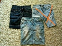 Юбки - Юбки и шорты, 0
