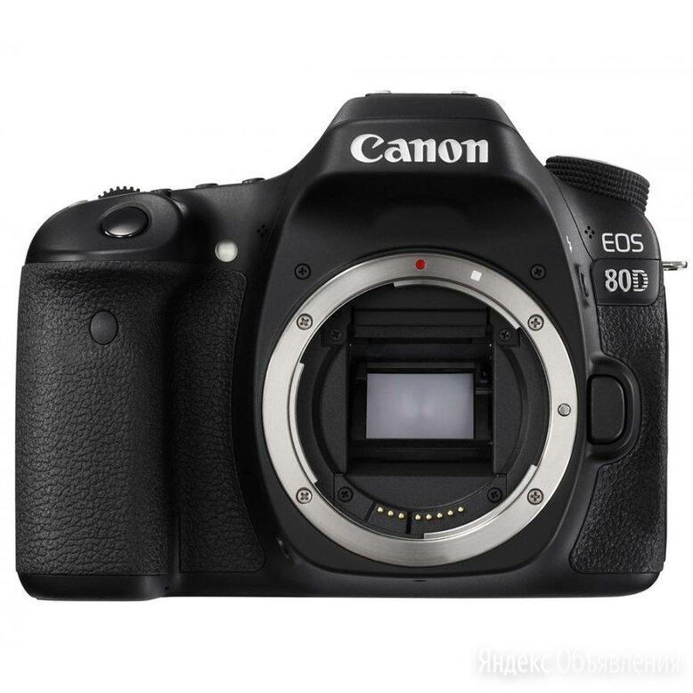 Фотоаппарат зеркальный Canon EOS 80D Body по цене 74257₽ - Фотоаппараты, фото 0