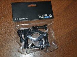 Аксессуары для экшн-камер - GoPro Roll Bar Mount (новое, запечатанное), 0