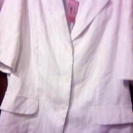 Костюмы - Брючный новый костюм с коротким рукавом Р. 56, 0