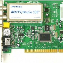 TV-тюнеры - � Tv тюнер плата PCI AverMedia AVerTV Studio 305 рабочая, 0