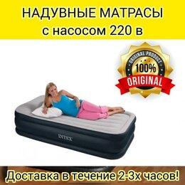 Надувная мебель - Надувной матрас Intex Кровать односпальная новая…, 0