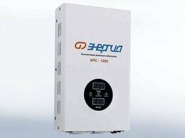Стабилизаторы напряжения - Стабилизатор напряжения Энергия АРС, 0