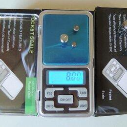 Безмены - Весы 100 гр новые ювелирные 0,01 гр, с батарейками, 0