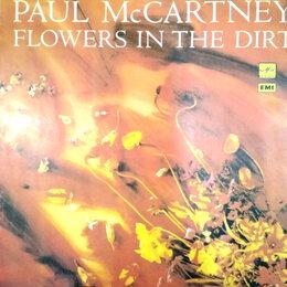Виниловые пластинки - Пол Маккартни.Flowers in the Dirt, 0