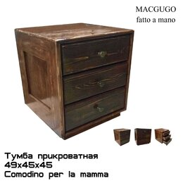 Тумбы - Тумба прикроватная _ Comodino per la mamma, 0