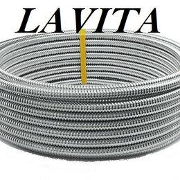 Водопроводные трубы и фитинги - Lavita HF 25 мм отожженная гофрированная труба из нержавеющей стали, 0