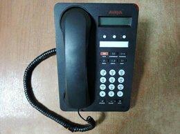 VoIP-оборудование - IP телефон Avaya 1603SW-I, 0