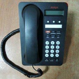 Системные телефоны - IP телефон Avaya 1603SW-I, 0