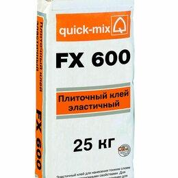 Клей - Плиточный клей quick-mix FX 600, 0