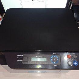 Принтеры и МФУ - Лазерное МФУ Samsung Xpress M2070, 0
