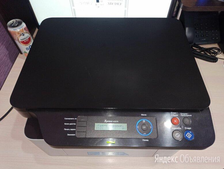 Лазерное МФУ Samsung Xpress M2070 по цене 7000₽ - Принтеры и МФУ, фото 0