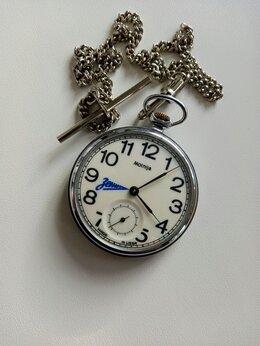 Карманные часы - Новые механические 3602 карманные…, 0