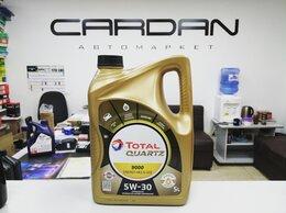 Масла, технические жидкости и химия - Моторное масло QUARTZ 9000 ENERGY HKS 5W30 5L , 0