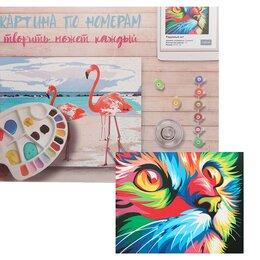 Раскраски и роспись - Картина по номерам 40*50 в ассортименте ХОБРУК, 0