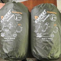 Спальные мешки - Спальный мешок эксперт новый, 0