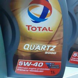 Масла, технические жидкости и химия - Масло Total   Quartz 5w40 1л, 0
