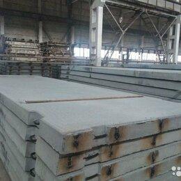 Железобетонные изделия - Плита дорожная пдн-14 от завода жби, 0