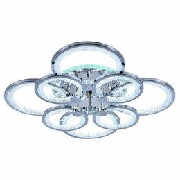 Люстры и потолочные светильники - Яркая светодиодная люстра с пультом (169), 0