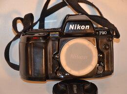 Пленочные фотоаппараты - Продаю плёночный фотоаппарат Никон Ф90, 0