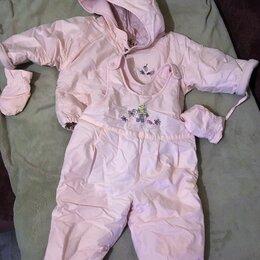 Комплекты верхней одежды - Куртка и полукомбез на демисезон от 6 мес до 3 лет., 0