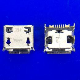 Кабели и разъемы - Разъем micro usb №58 (Samsung B2710/ B7350/ C3222 / S5330 / S5570), 0