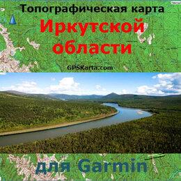 Карты и программы GPS-навигации - Иркутская область v2.0 для Garmin (IMG), 0