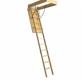 Лестницы и элементы лестниц - Чердачная лестница Docke DACHA / Деке ДАЧА…, 0