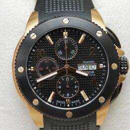 Наручные часы - Epos 3388, 0