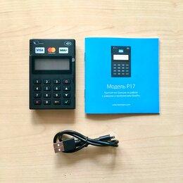 POS-системы и периферия - Мобильный терминал iBox P17, 0
