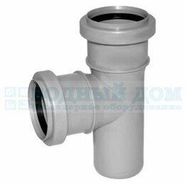 Канализационные трубы и фитинги - тройник канализационный диаметр 50 мм 90 градусов, 0